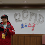 2013 ROMP Photo Story in YONGPYONG 07 _ ROMP Snowboard school clinic for NAVER bloggers