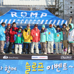2013 ROMP Photo story in YONGPYONG 02 _  롬프스타일 in 용평